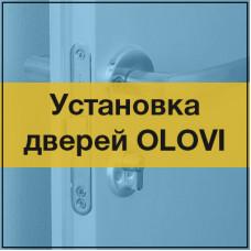 Как установить двери OLOVI | Инструкция
