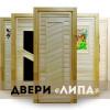 Двери из Липы (7-14 дней)