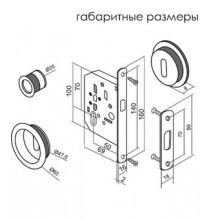 """Комплект для раздвижных дверей (ручки, замок под ключ-""""буратино"""") MORELLI MHS-1 L SC матовый хром"""