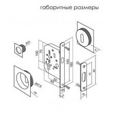"""Комплект для раздвижных дверей (ручки, замок под ключ-""""буратино"""") MORELLI MHS-2 L SC матовый хром"""