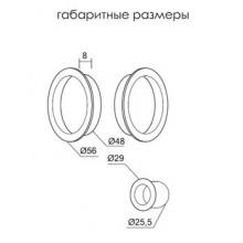 Ручка пальчиковая (2шт.) для раздвижных дверей MORELLI MHS-1 SC матовый хром
