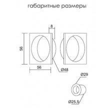 Ручки пальчиковые для раздвижных дверей (2шт.) MORELLI MHS-2 AB бронза