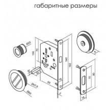 Комплект для раздвижных дверей (ручки, сантехническая защелка) MORELLI MHS-1 WC SG матовое золото