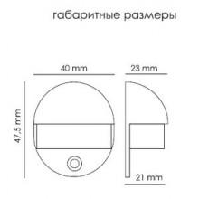 Дверной ограничитель MORELLI DS1 AB бронза
