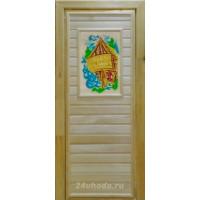 Дверь из Липы - (Глухая) - 3D пано - Добрая банька