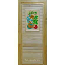 Дверь из Липы - (Глухая) - 3D пано - Идите в баню