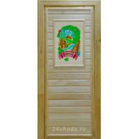Дверь из Липы - (Глухая) - 3D пано - Пойдем в баню