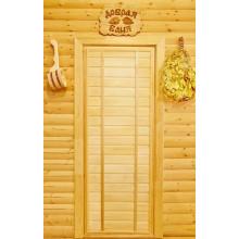 Дверь из Липы - (Глухая) - ПГ-3