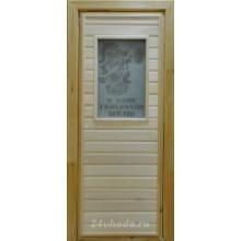 Дверь из Липы - (Остекленная) - Сатин с рисунком - Генерал