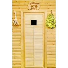 Дверь из Липы - (Остекленная) - ПО-1