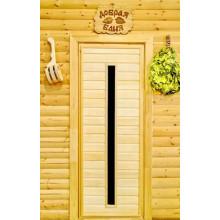 Дверь из Липы - (Остекленная) - ПО-3