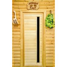 Дверь из Липы - (Остекленная) - ПО-5