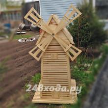 Садовая «Мельница» декоративная, большая L