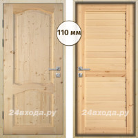 Входная деревянная дверь «ЗИМА ПЛЮС - Каролина / Царга»