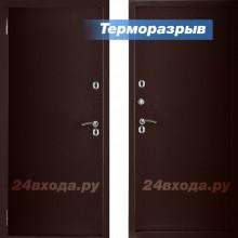 BERSERKER - TTG-306 - (Антик медь / Антик медь)