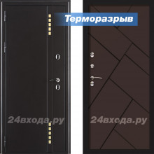 BERSERKER - TTG-311 - (Черный муар / Силк амаретто)