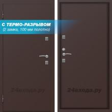 МИКРОН - АРКТИКА-2 ТЕРМО - (Медь антик / Металл)