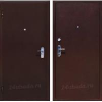 СТРОИТЕЛЬ 2  - (2 замка, ППС, медь /  металл)