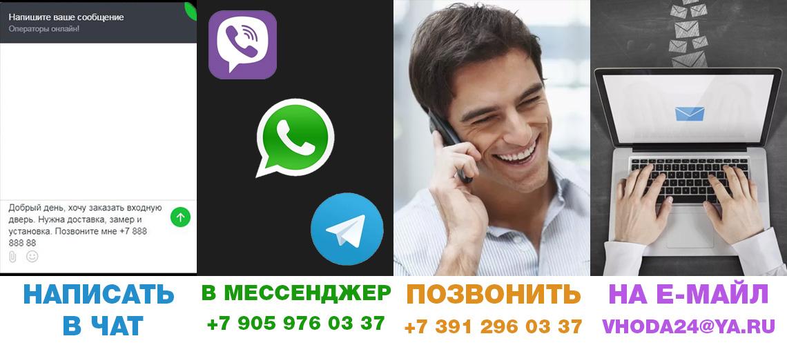 Как заказать на сайте 24vhoda.ru - 01