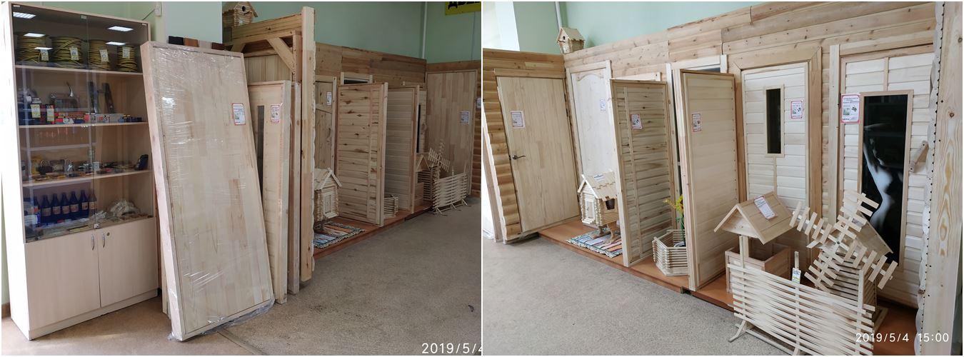 Выставка дверей на Айвазовского 1
