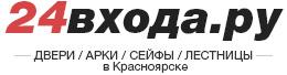 Входные и межкомнатные двери в Красноярске | Интернет-магазин